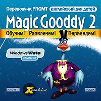 Переводчик PROMT Английский для Детей Magic Gooddy 2 (PC CD)