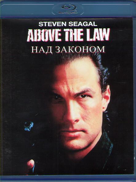 Над законом (Blu-ray)* на Blu-ray