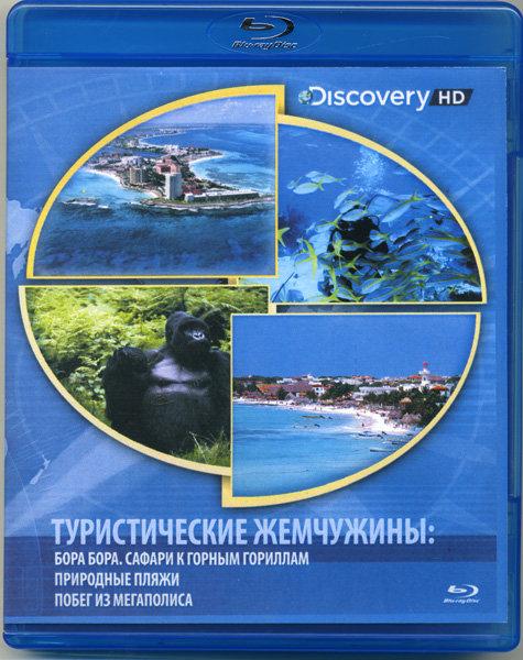 Discovery Туристические жемчужины 2 Диск (Бора Бора. Сафари к горным гориллам. Природные пляжи. Побег из Мегаполиса) (Blu-ray) на Blu-ray