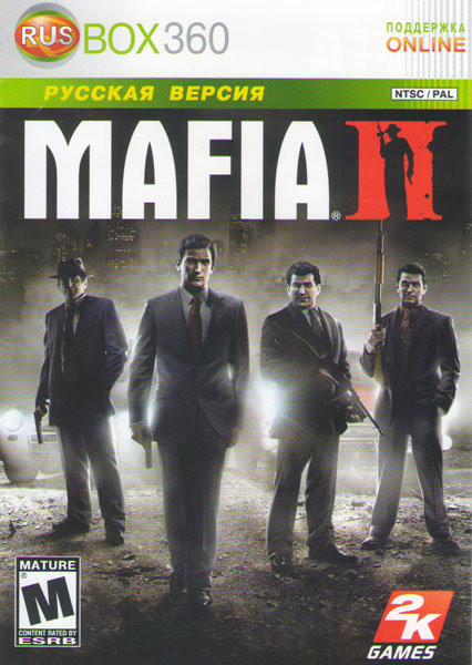 Mafia II Дополненное издание (2 Xbox 360)