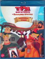 Три богатыря и Наследница престола (Blu-ray)