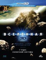 History Channel Вселенная 7 чудес солнечной системы 3D+2D (Blu-ray)
