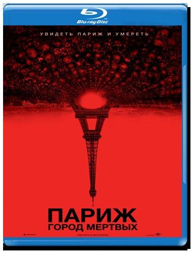 Париж Город мертвых (Blu-ray) на Blu-ray
