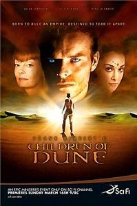 Дети Дюны  на DVD
