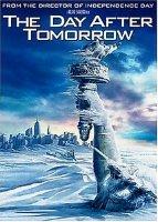 Послезавтра (КиноМания)