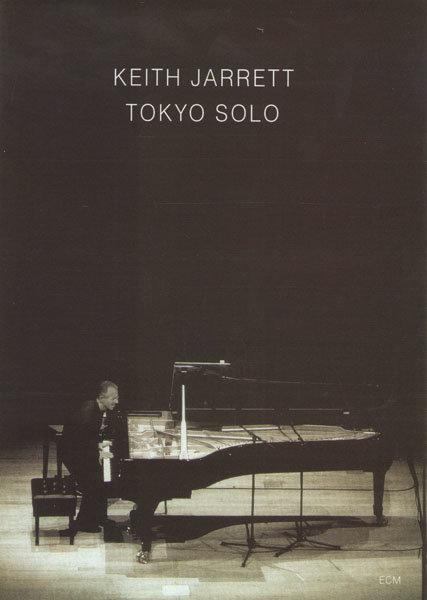 Keith Jarrett - Tokyo Solo  на DVD