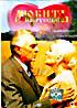 Любить по-русски 2  на DVD