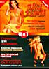Танец живота 4 урока/танец живота- ускоренный куас- 2 уровня/Стриптиз для любимого/Искусство управленияинтимными мышцами \\ Современная Камасутра \ Эр на DVD