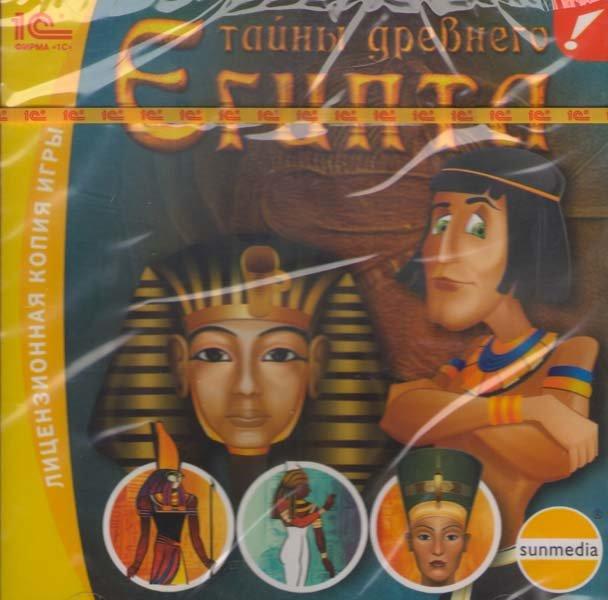 Тайны древнего Египта (PC CD)