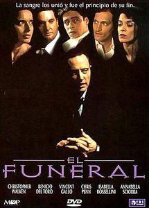 Похороны на DVD