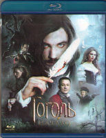 Гоголь Начало (Blu-ray)