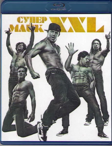 Супер Майк XXL (Blu-ray) на Blu-ray
