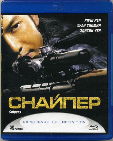 Снайпер (Blu-ray) на Blu-ray
