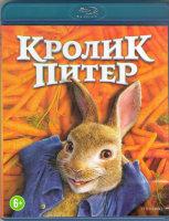 Кролик Питер (Приключения Кролика Питера) (Blu-ray)