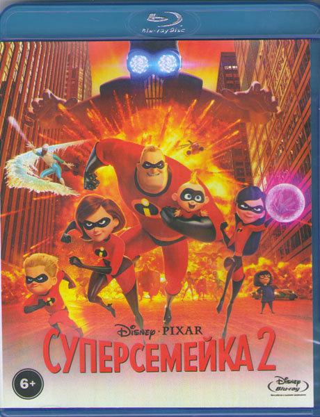 Суперсемейка 2 (Blu-ray)* на Blu-ray
