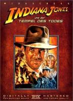 Индиана Джонс и Храм Судьбы (Киномания)