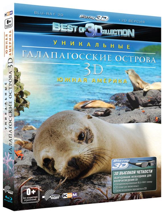 Уникальные Галапагосские острова Южная Америка 3D+2D (Blu-ray) на Blu-ray