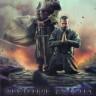 Падение ордена 2 Сезон (8 серий)  на DVD