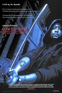 Мертвец \ Пес-призрак, путь самурая на DVD