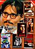 Чарли и шоколадная фабрика / Из ада / Донни Браско / Сонная лощина / Кокаин / Тайное окно (Джонни Депп) на DVD
