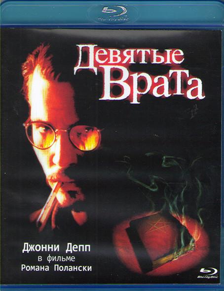 Девятые врата (Blu-ray)* на Blu-ray