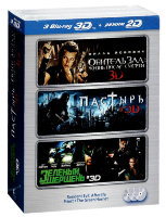 Обитель зла Жизнь после смерти / Пастырь / Зеленый шершень 3D (3 Blu-ray)