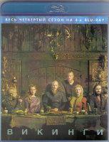 Викинги 4 Сезон (11-15 серии) (Blu-ray)