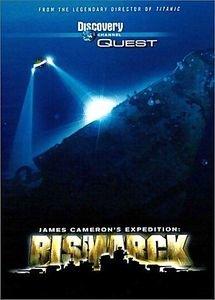 Титаник / Легенда о пианисте на DVD