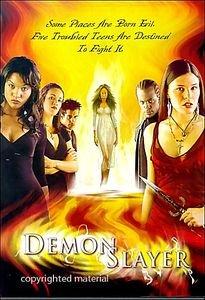 Убить демона на DVD