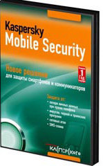 Kaspersky Mobile Security Russian Edition. 1 year Base DVD box (PC DVD)