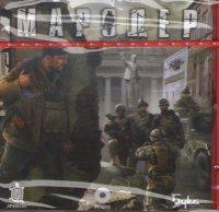 Мародер (PC DVD)