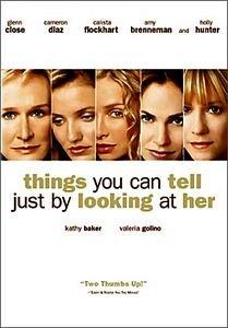Женские тайны на DVD