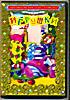 Игрушки (Мультфильм)  на DVD