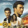 Овердрайв  на DVD