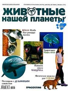 Труба лебедя на DVD