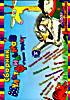 Мультфильмы Студии Пилот (Сборник 16 в 1 ) на DVD