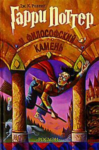 Гарри Поттер и Философский Камень/Гарри Поттер и Тайная комната на DVD