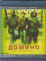 Домино (Blu-ray)
