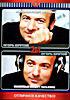 Игорь Крутой - Юбилейный концерт 1 и 2 части на DVD