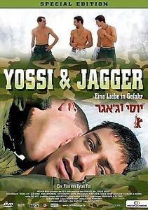 Йосси и Джаггер  на DVD