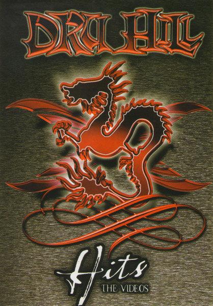 Dru Hill - Hits на DVD