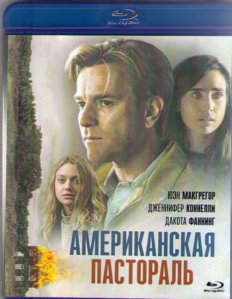 Американская пастораль (Blu-ray)*