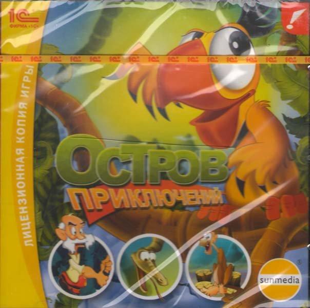 Остров приключений (PC CD)