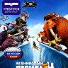 Ледниковый период 4 Континентальный дрейф Арктические игры Ice Age 4. Continental Drift Arctic Games (Xbox 360 Kinect)