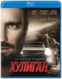Хулиган (Blu-ray) на Blu-ray