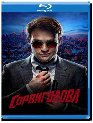 Сорвиголова 1 Сезон (13 серий) (2 Blu-ray)* на Blu-ray