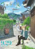 Тетрадь дружбы Нацумэ (Blu-ray)