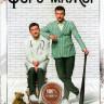 Форс Мажор (10 серий) на DVD
