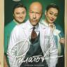 Филатов 1 Сезон (21 серия) на DVD