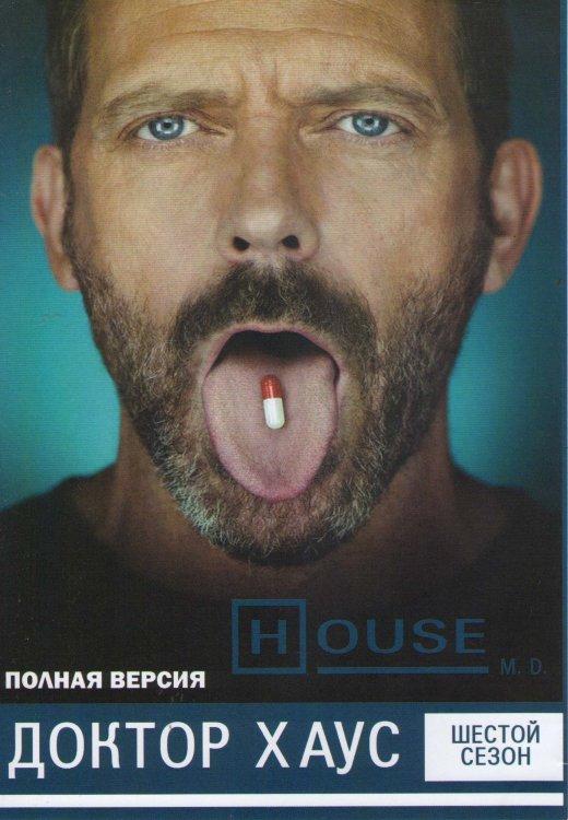 Доктор Хаус 6 сезон (22 серии) на DVD